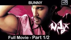 Bunny Telugu Full Movie | Allu Arjun Gouri Mumjal | Part 1 2