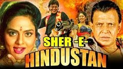 Sher-E-Hindustan (1998) Full Hindi Movie | Mithun Chakraborty, Sanghavi, Madhoo, Hemant Birje