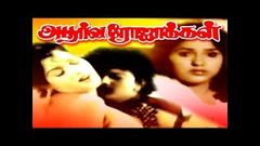 New Tamil Full Movie | அபூர்வ ரோஜாக்கள் | APOORVA ROJAKKAL | Tamil Super Hit Full Movie