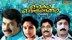 Oru Kadha Oru Nunakadha (1986) Malayalam Full Movie | Comedy movie | Mammootty | Nedumudi Venu |
