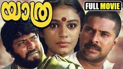 Malayalam full movie Yathra | Malayalam Super Hit Full Movie HD | Mammootty Shobhana