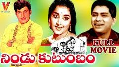 NINDU KUTUMBAM | TELUGU FULL MOVIE | KRISHNA | JAMUNA | JAGGAYYA | V9 VIDEOS