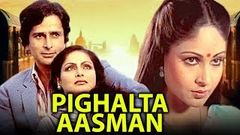 Apana Asmaan - Full Length Hindi Film
