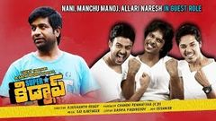 Superstar Kidnap Full Movie - 2017 Telugu Full Movies - Shraddha Das, Vennela Kishore, Aadarsh