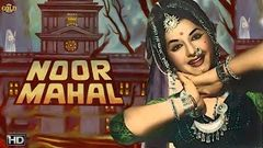 नूर महल - Noor Mahal - Chitra, Tiwari, Lalita Desai - Romantic Movie - HD - B&W