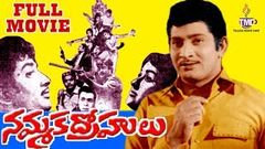 NAMMAKA DROHULU | TELUGU FULL MOVIE | KRISHNA | CHANDRAKALA | SATHYANARAYANA | TELUGU MOVIE CAFE