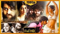 Varun Tej Latest Blockbuster Full Length Movie | Telugu Movies | Telugu Latest Videos