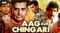 AAG AUR CHINGARI - Bollywood Movies Full Movie | Latest Hindi Movie | Ravi Kishan, Paresh Rawal