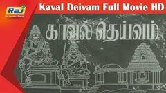 Kaval Deivam Full Movie HD