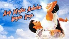 Aap Mujhe Achche Lagne Lage | Hrithik Roshan | Amisha Patel | Bollywood Romantic Hindi Movie