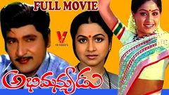 ABHIMANYUDU TELUGU FULL LENGTH MOVIE | SHOBAN BABU | RADHIKA | VIJAYASANTHI | V9 VIDEOS
