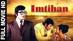 Imtihan 1974 col - Dramatic Movie | Vinod Khanna, Deven Verma, Bindu, Tanuja