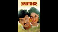 Chinnappadas Tamil Movie | Satyaraj | Radha