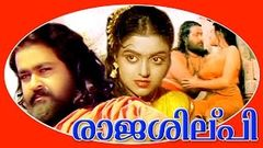 Malayalam Super Hit Full Movie | Rajashilpi | Mohanlal & Bhanupriya
