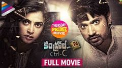 Control C Latest Telugu Full Movie | Disha Pandey | Thursday Prime Video | Telugu FilmNagar