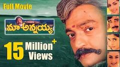 Maa Annayya Full Length Telugu Movie Rajasekhar Meena DVD Rip