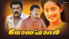 Godfather | Malayalam Full Movie | Mukesh | N N Pillai | Thilakan | Innocent | Bheeman Raghu