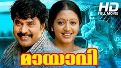 New Malayalam Movie | Mayavi [ Full HD ] | Comedy Movie | Ft Mammootty Gopika Suraj Venjaramoodu