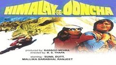 Himalay Se Ooncha l Sunil Dutt, Mallika Sarabhai l Super Hit Hindi Movie