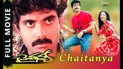 Chaitanya | Full Telugu Movie | Nagarjuna Gautami