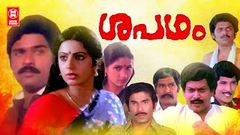 Oru Sumangaliyude Katha Evergreen Malayalam Movie Ratheesh Sukumaran, Seema Jagathy