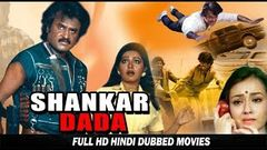 Shankar Dada - HD Hindi Dubbed Movie - Rajinikanth, Roja, Meena