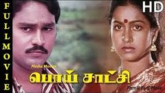 Poi Satchi Full Movie HD | K Bhagyaraj | Radhika | Sankar Ganesh 1982