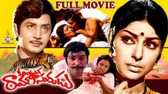 KALIYUGA RAVANASURUDU | FULL MOVIE | MURALI MOHAN | SARADA | RAO GOPAL RAO | TELUGU MOVIE CAFE