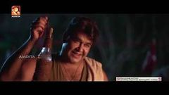 Odiyan | ഒടിയൻ | Malayalam Full Movie Mohanlal ManjuWarrier AmritaTV