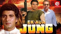 Ek Aur Jung | Full Hindi Movie | Dharmendra | Raj Babbar | kiran kumar
