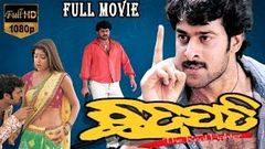 Chattrapati hindi dubbed movie