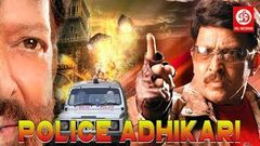 2018 Action Released full Hindi Dubbed Movie | Police Adhikari | Vishnuvardhan , Bhanupriya