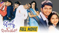 Dhanalakshmi I Love You Full Movie | Allari Naresh | Ankita | Aditya Om | Naresh | Telugu Full Movies