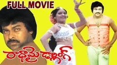 Radha My Darling Full Movie - | Mega Star Chiranjeevi | Vijayakala | V9 Videos