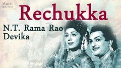 Rechukka 1951 Full Movie | Classic Telugu Films by MOVIES HERITAG