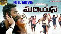Vip Dhanush Mariyan Latest Telugu Full Movie | Dhanush, Parvathy | Ganesh Videos