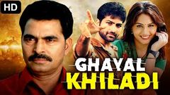 GHAYAL KHILADI | Super Hit | New Bhojpuri Full Action Movie | Dinesh Lal Yadav Pakhi Hegde 2016 HD