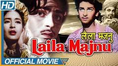 Laila Majnu 1953 Old Hindi Full Movie | Shammi Kapoor, Nutan, Om Prakash | HIndi Classical Movies