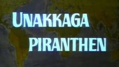 உனக்காக பிறந்தேன் | Unakkaga Piranthen | Prashanth, Mohini, Janagaraj, In Super Hit Tamil Full Movie