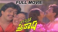 Inspector Prakash Telugu Full Movie | Arjun, Seetha | Telugu Movie Cafe