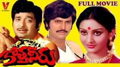 KOTHA NEERU | TELUGU FULL MOVIE | CHANDRA MOHAN | MOHAN BABU | V9 VIDEOS