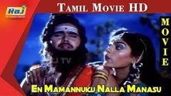 Gowravargal Tamil Full Movie | Sathyaraj | Vignesh | Ranjith | Monica | Dhina | Kalaignar TV Movies