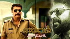 malayalam new full movie 2016 | latest mammootty movie new release 2016 | mammootty | full hd 1080