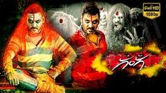 ముని |Telugu Full Movie | Raghava Lawrence Vedhika Rajkiran
