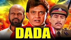 Dada (2000) Full Hindi Movie | Mithun Chakraborty Rami Reddy Dilip Tahil Raza Murad