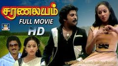 Saranalayam Full Movie HD | Mohan, Nalini | Superhit Love Romantic Movie | HD TAMIL | GoldenCinema