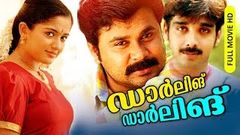 Malayalam Full Movie | Darling Darling | Comedy Movie | Ft Dileep Kavya Madhavan Vineeth