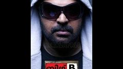 Big B Malayalam Full Movie