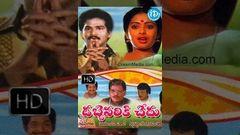Dabbevariki Chedu (1987) Telugu Full Movie Chandra Mohan - Rajendra Prasad - Seetha