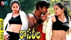 Raasaleela HD Malayalam Full Movie 2012 | Malayalam Hot Movies Online | Darshan | Prathishta